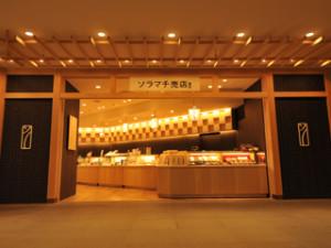 shop_image_270_20120517154917