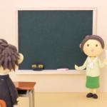 高等専門学校とは?東京にある学校に入学するには・・・
